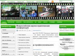 """ГБОУ РМ СПО """"Кемлянский аграрный колледж"""""""