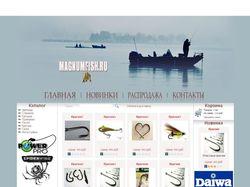 Интернет-магазин снастей и аксессуаров для рыбной