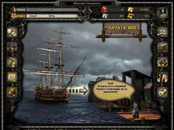 Игра Морской бой для Контакта