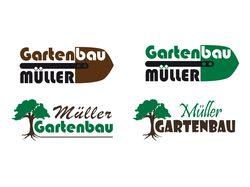 Логотипы для фирмы Ландшафтного дизайна (Германия)