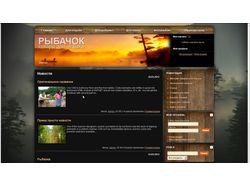 Интернет-магазин товаров для охоты и рыбалки
