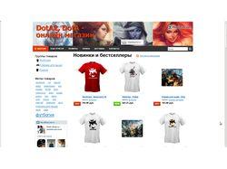 Интернет-магазин футболок и аксессуаров