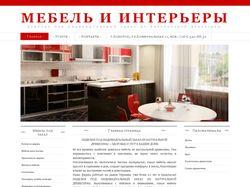 Сайт по продаже мебели