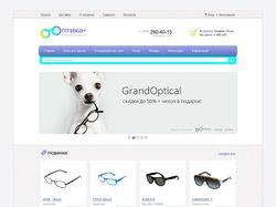 Шаблон для интернет-магазина Оптики