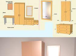 Визуализация мебели в белой студии
