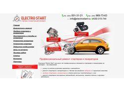 Electro start