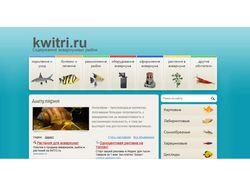 Сайт об аквариумных рыбках