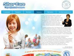 Сайт продукции компании Сильверкеа