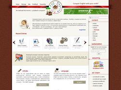 Сайт углубленного изучения английского языка
