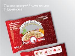 """Пакет пельменей """"Русское застолье"""""""