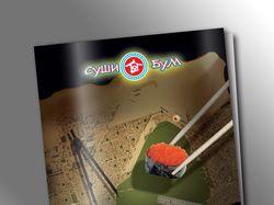 Рекламный макет для ресторана японской кухни
