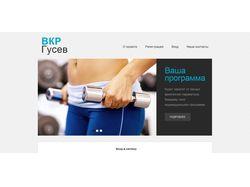 Веб приложение для генерации таблиц физ.упражнений