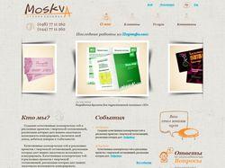 Студия дизайна MoskvA