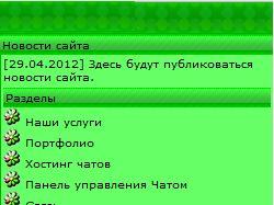 Обобщенная тематика сайта
