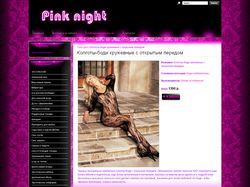 Pink-night