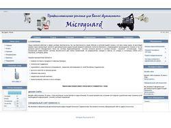 Microguard - Системы безопасности