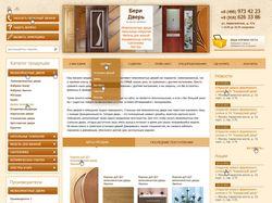 Интернет-магазин БериДверь