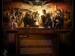 """Дизайн сайта для игры """"Мафия"""""""