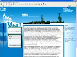 Оборудование для нефте-газовой промышленности