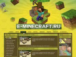 """Макет - """"MineCraft"""""""