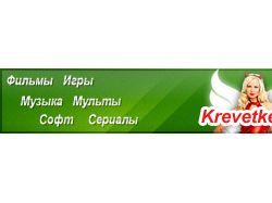 Баннер для Krevetke.Ru