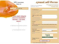 2007/09 форма заказа на PHP