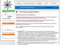 2007/10 подключение WebMoney Merchant