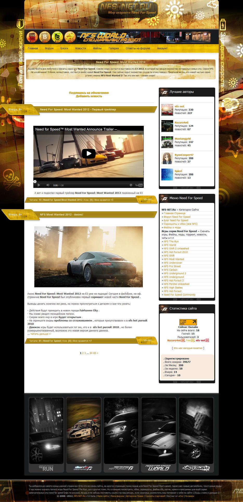 дизайн сайтов игровой тематики