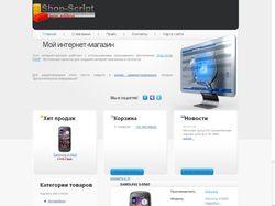 Дизайн для интернет магазина (Просмотр товара)