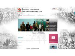 Создание сайта на Joomla 2.5