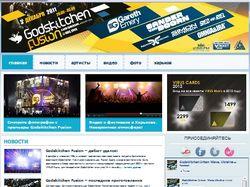 Сайт посвящен фестивалю Godskitchen