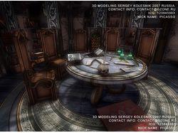 3д арт комната для заседаний ордена