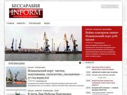 Бессарабия INFORM - Новостной портал Бессарабии