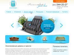 Мебель в гречческом стиле