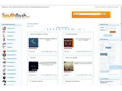 Сайт онлайн-игр southflash.ru