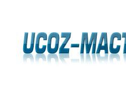 Логотип Юкоз-Мастер