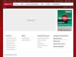 Интернет магазин Nasosprom