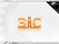"Логотип для сайта ""ЭНС""."
