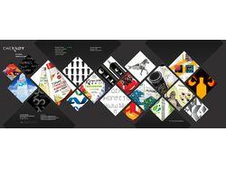 Сайт-визика дизайнера Чернова