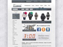 Сonquest - швейцарские часы и аксессуары