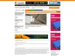 Портал о напольных покрытиях