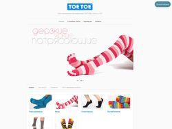 Сайт эксклюзивного дистрибьютора TOETOE® в России