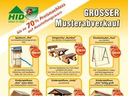 Реклама деревянных изделий
