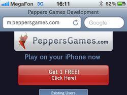 FakeScreen мобильной версии сайта
