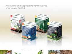 Биопрепараты. Дизайн для серии упаковок.