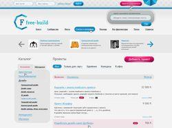 Социальная сеть для строителей поиск работы