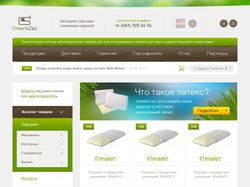 Дизайн интернет магазина компании Greenlatex