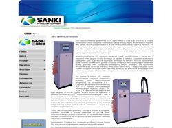 Сайт компании Sanki