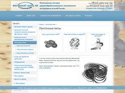 Сайт компании Инструмент-центр НН