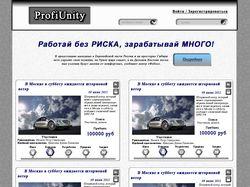 Сайт проектов
